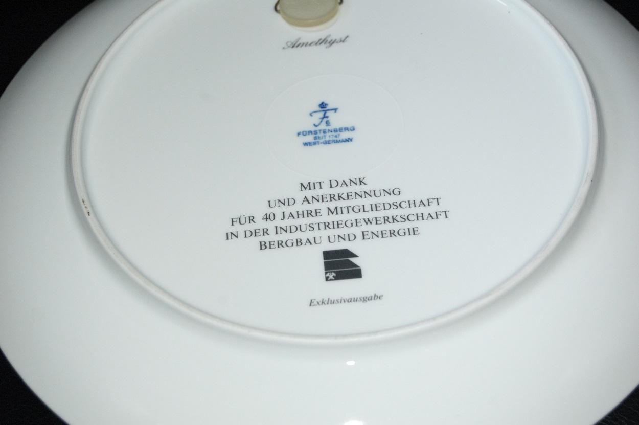 Honor Plate