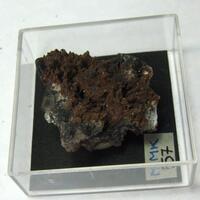 Acanthite On Calcite