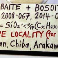 Chibaite & Bosoite
